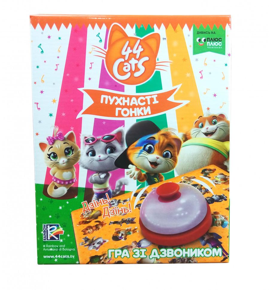"Игра со звонком ""44 Cats. Пушистые гонки"" VT8010 ( VT8010-07 (укр)), Оригинал"