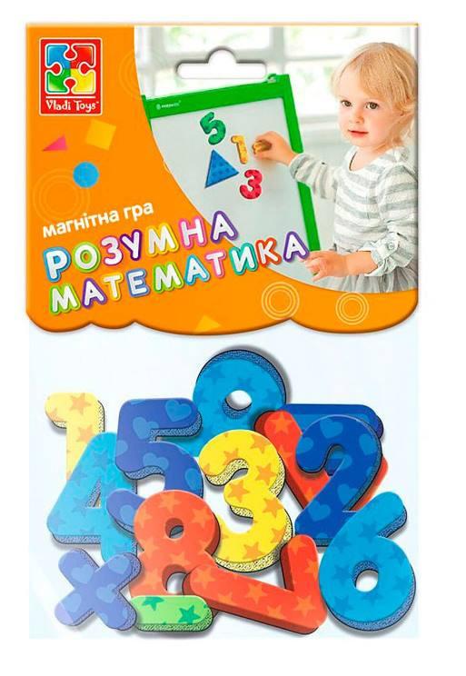 "Магнитная игра ""Цифры и математические знаки"" VT5900-01 (укр), Оригинал"