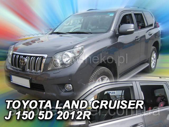 Дефлекторы окон (вставные!) ветровики Toyota Land Cruiser Prado 150 2009-2022 4шт., HEKO, 29634