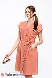 Платье-рубашка для беременных и кормящих в сафари-стиле IVY DR-20.021, фото 5