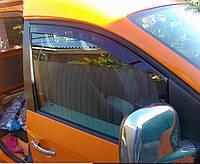 Дефлекторы окон (вставные!) ветровики Volkswagen VW Caddy III 2004-2021 2шт., Тайвань-Heko, 31127