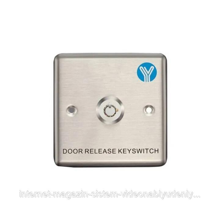Кнопка выхода Yli Electronic YKS-850S