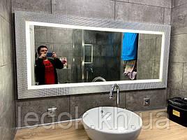 Зеркало в серебряной раме в ванную/прихожую SilverWhite