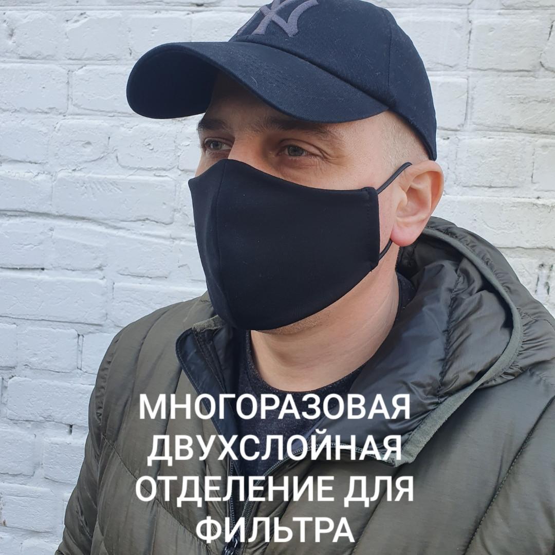 Маска защитная, многоразовая.В НАЛИЧИИ! Pitta mask. Опт и Розница.