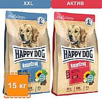 Сухой корм для собак Happy Dog Natur Croq (Хеппи Дог Натур Крок) XXL для крупных пород |  Актив