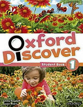 Oxford Discover 1 Student Book / Учебник