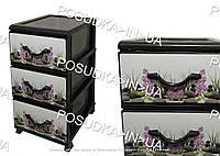 Пластиковый комод для хранения обуви вещей на 3 ящиками Камни Senyayla plastik Турция