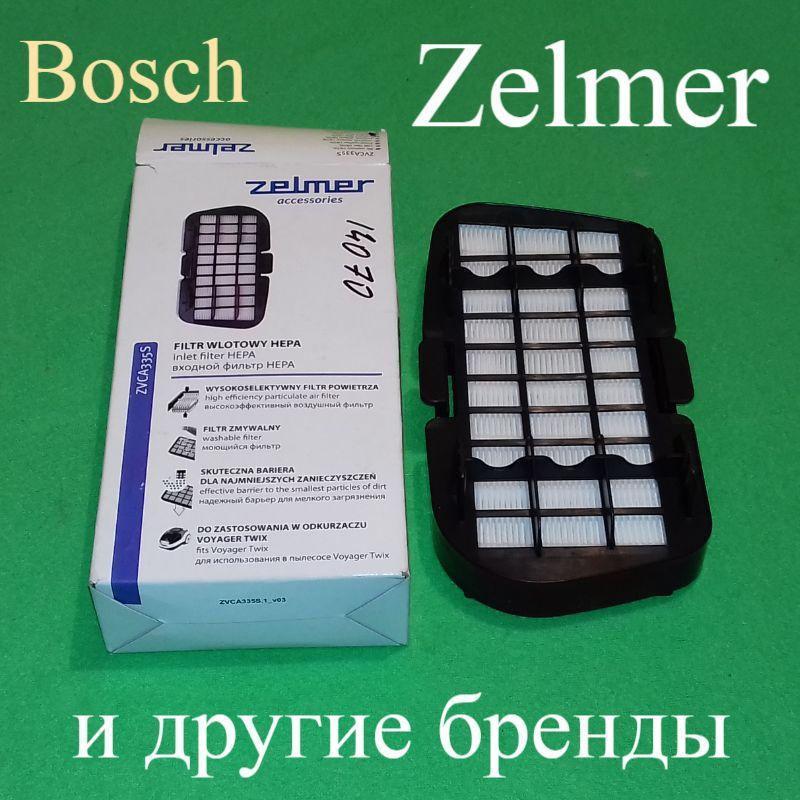 Фильтр HEPA (ZVCA335S) для пылесоса Bosch, Siemens и Zelmer - 601201.4070