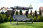"""Садова ГОЙДАЛКА ГОЙДАЛКА розкладні Диван Relax Plus (250 кг навантаження) """"СІРА, фото 3"""
