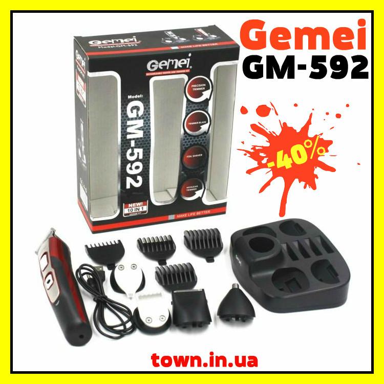 Акумуляторна машинка для стрижки Gemei Gm-592