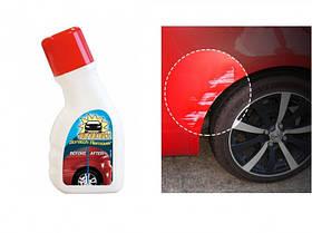 Средство для удаления царапин на автомобиле Renumax Scratch Remover