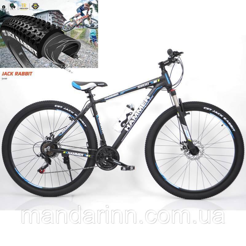"Спортивный велосипед 29"" HAMMER S200, Рама 19, Черно-Синий"