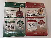 Двойная сила - супер очистка и не только сосудов набор Япония, фото 1