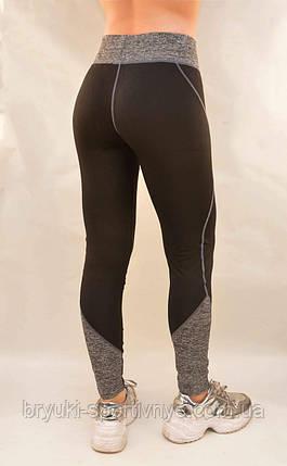 Лосины спортивные в черном цвете с меланжевой вставкой Леггинсы для фитнеса, фото 2