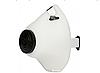 Респиратор У-2К Многоразовый, Степень защиты FFP 2, 3 Клапана