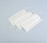 Защитная повязка для лица одноразовая (упаковка 50 штук)