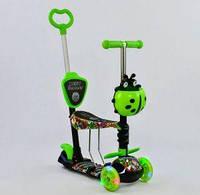 Самокат трехколесный детский 5в1 с родительской ручкой Best Scooter