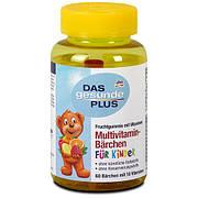 Витаминный комплекс Denkmit Multivitamin Barshen fur kinder (Германия) 60 шт