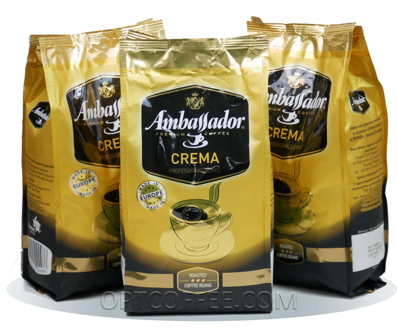 Кофе в зернах Ambassador Crema 1кг (ОПТ от 6 пачек).Оригинал.