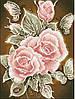 Алмазная живопись Розовая страсть, размер 30*40 см, забивка полная, стразы квадратные