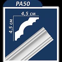 Багет 2м без рисунка PA-50