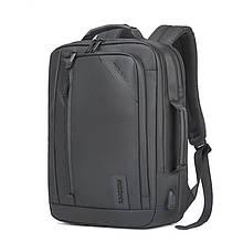 Рюкзак Arctic Hunter B00326 городской  дорожный для ноутбука USB серый 30 л