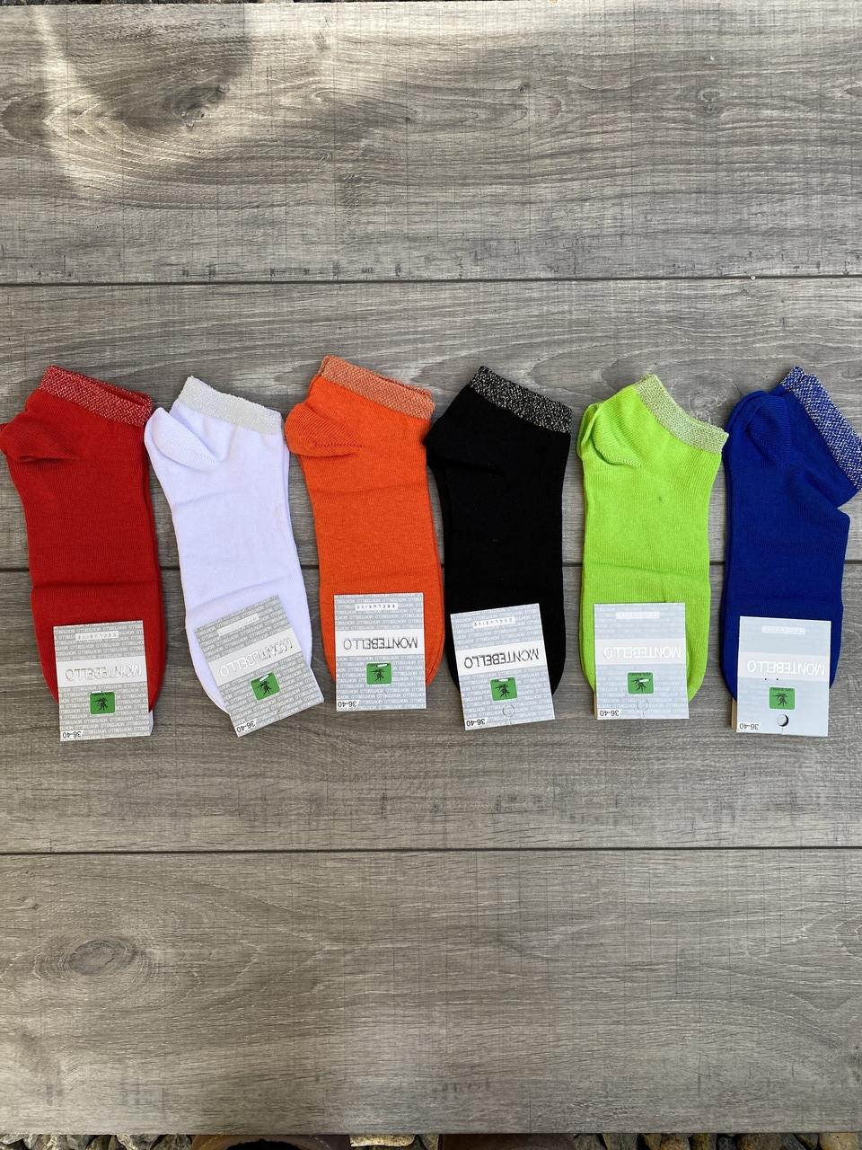 Жіночі шкарпетки патіки бавовна Montebello однотонні з люрексом 35-40 12 шт в уп мікс 6 кольорів