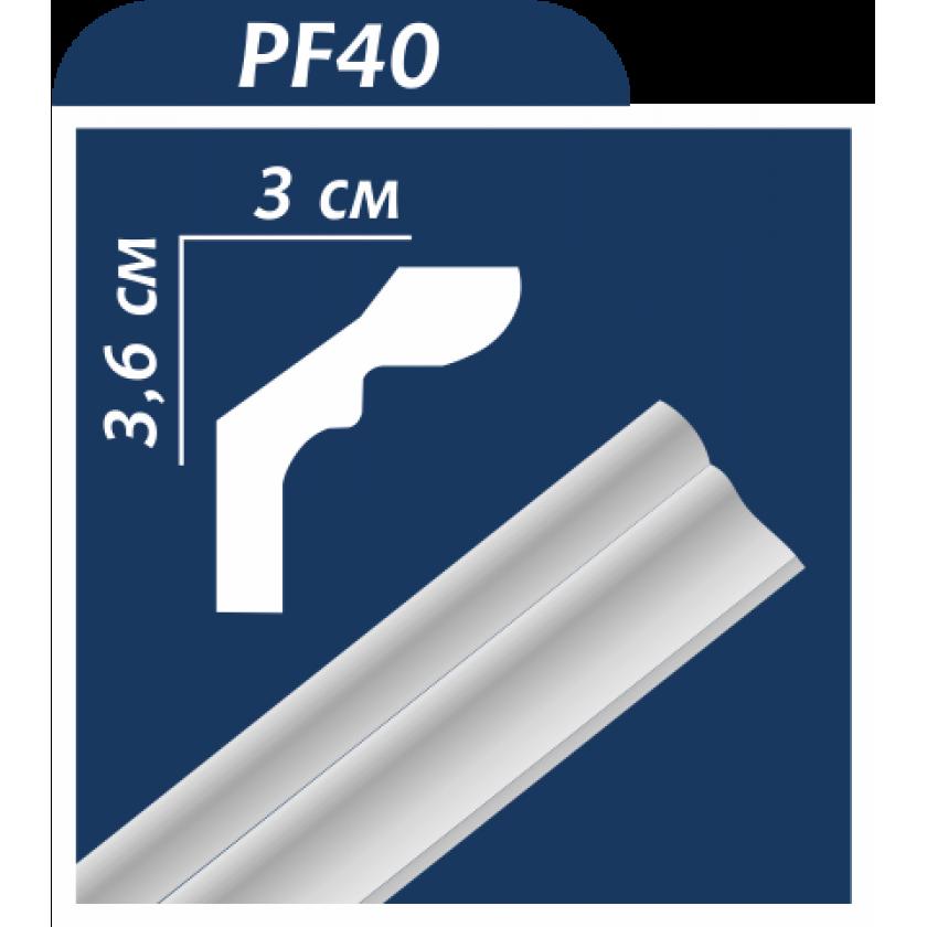 Багет 2м без малюнка PF-40