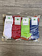 Жіночі шкарпетки патіки бавовна Montebello однотонні з люрексом 35-40 12 шт в уп мікс 6 кольорів, фото 4