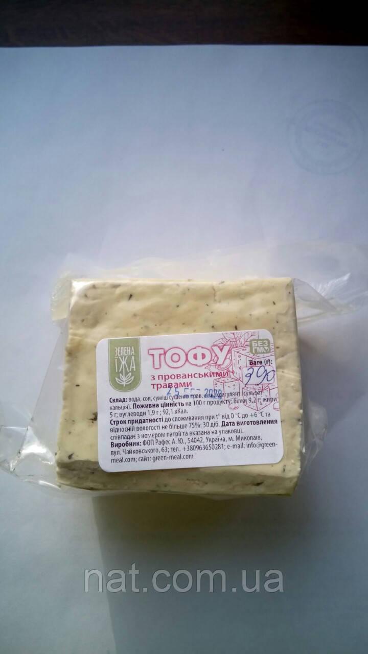 Тофу с прованскими травами ТМ Зелена Їжа, 400г