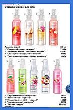 Лосьон- спрей для тела Naturals Avon  в ассортименте