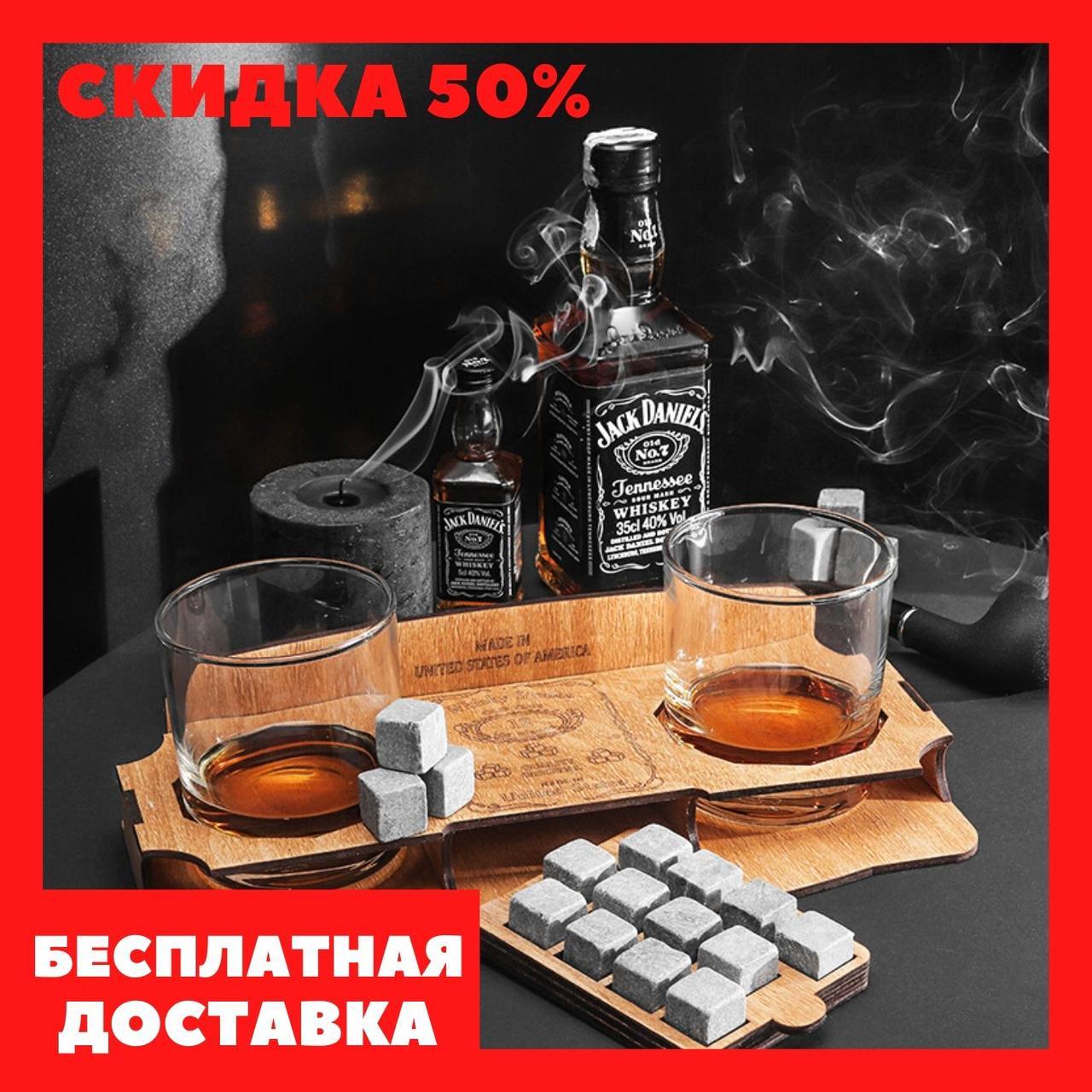 Комплект 12 камни для виски и напитков, 2 стакана Bohemia и подставка