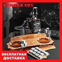 Комплект 12 камней для виски и напитков, 2 стакана Bohemia и подставка