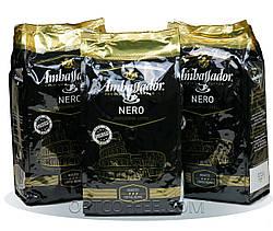 Кава в зернах Ambassador Nero 1 кг (ОПТ від 6 пачок). Оригінал.