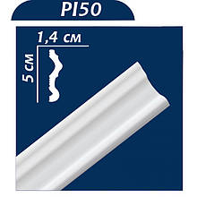 Багет 2м без рисунка PI-50 стеновой(молдинг)