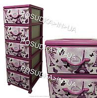 Пластиковая мебель для дачи комод 5 ярусов комод ПарижSenyayla Турция