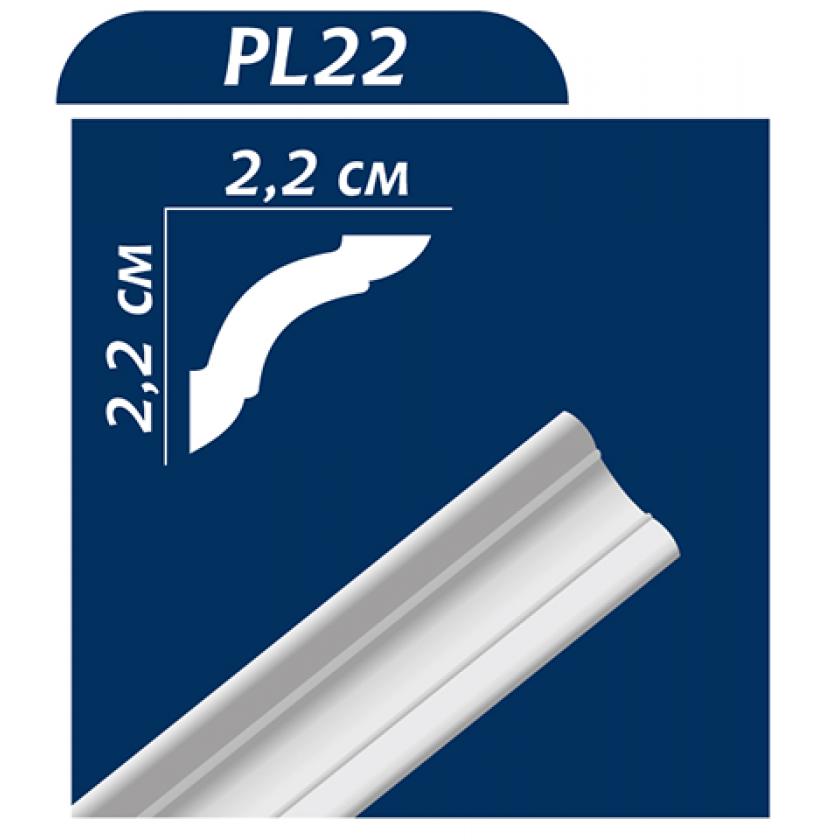 Багет 2м без малюнка PL-22