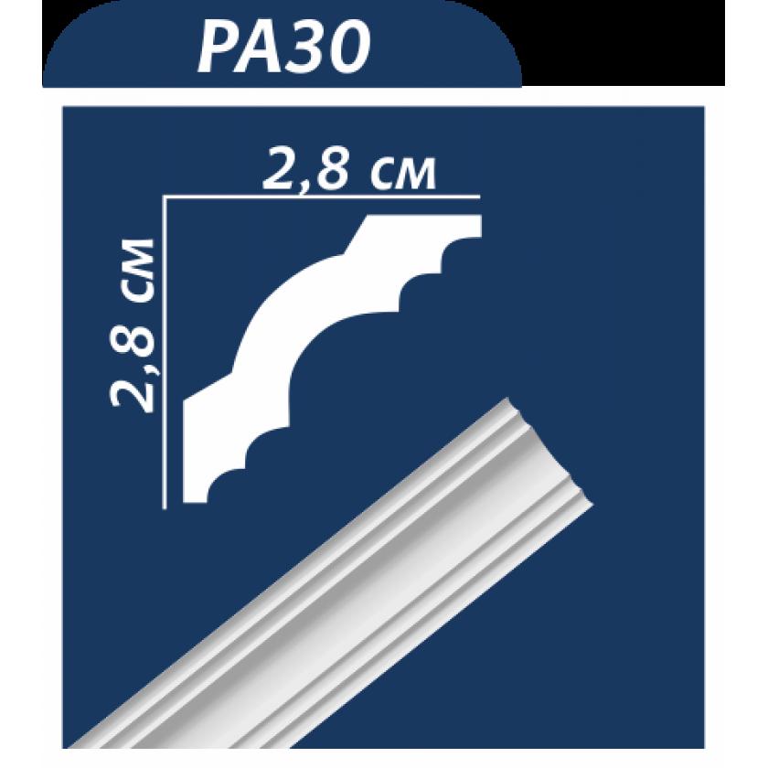 Багет 2м без рисунка PA-30