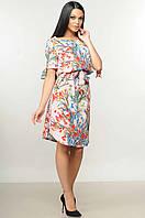 Женское платье-миди «Пейп» (Кремовое, розовое | 42, 44) Розовый, 42