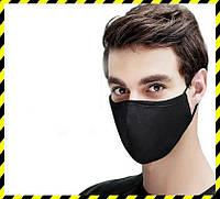 Маска для обличчя захисна багаторазова (трикотаж) Silenta Man, Black