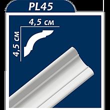 Багет 2м без рисунка PL-45