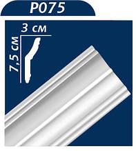Багет 2м без рисунка PO-75 Под натяжной потолок