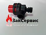 Клапан сброса избыточного давления на котел Ariston CLAS (EVO),GENUS(EVO),BS,BSII,EGIS (PLUS), MATIS 61312668, фото 3