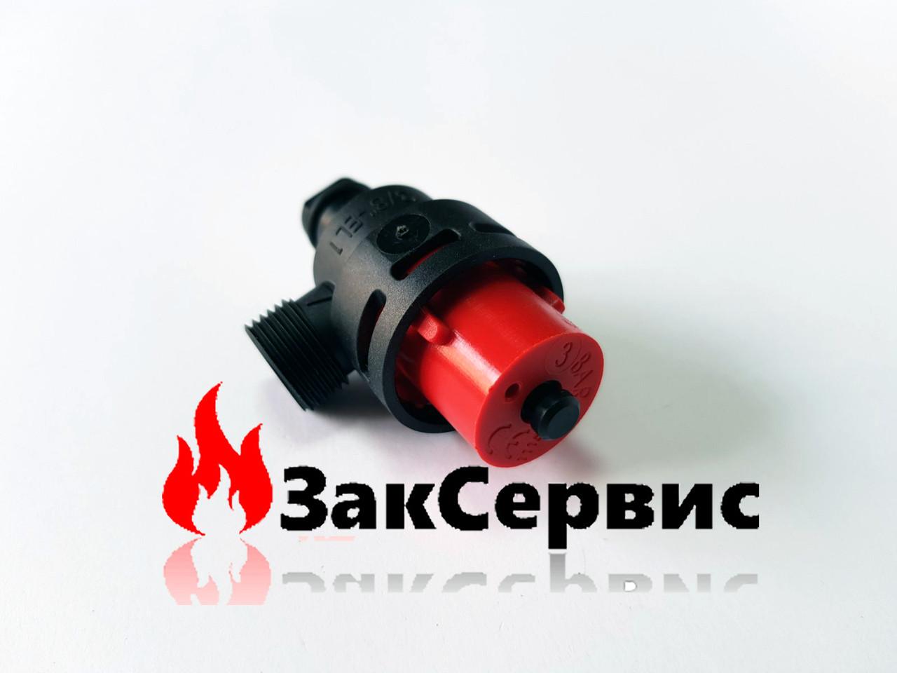 Клапан сброса избыточного давления на котел Ariston CLAS (EVO),GENUS(EVO),BS,BSII,EGIS (PLUS), MATIS 61312668