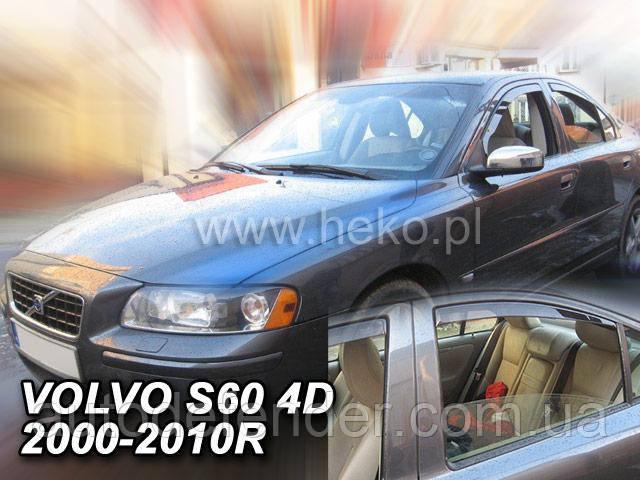 Дефлекторы окон (вставные!) ветровики Volvo S60 I 2001-2010 4шт., HEKO, 31218