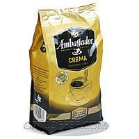 Кофе в зернах Ambassador Crema 1кг. Оригинал EU