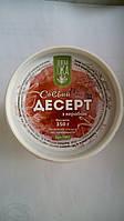 Соевый десерт с керобом ТМ Зелена Їжа, 350г