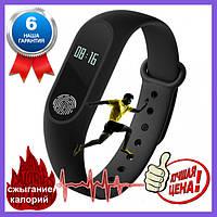 Фитнес браслет xiaomi mi band 2 / Фитнес часы трекер  / браслет здоровья / Часы xiaomi mi band 2 / Реплика