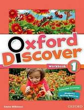 Oxford Discover 1 Workbook / Рабочая тетрадь