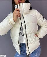 Женская осенняя куртка новинка 2020, фото 1
